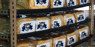 Specialty Bakery Sandwich Bread