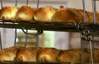 """Specialty Bakery 12"""" Sesame Subs"""